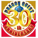 ドラゴンクエスト誕生30周年記念ポータルサイト DQ30th DQ30周年