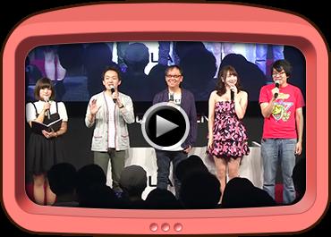 【TGS2015】スペシャルトークショウ!