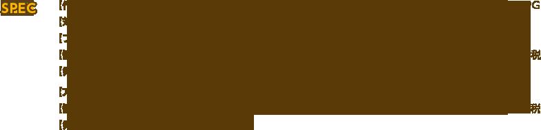 SPEC 【作品タイトル】「ドラゴンクエストビルダーズ アレフガルドを復活せよ」 【ジャンル】ブロックメイクRPG 【対応機種】PlayStation®4 / PlayStation®3 / PlayStation®Vita(PS Vita TV 非対応) 【プレイ人数】1人 【オンライン】対応(対応人数1人) 【価格】PlayStation®4:7,800円+税 PlayStation®3:6,800円+税 PlayStation®Vita:5,980円+税 【発売日】2016年1月28日(木)発売 【CERO】A(全年齢対象) 【アルティメットヒッツ】「アルティメットヒッツ ドラゴンクエストビルダーズ アレフガルドを復活せよ」 【価格】PlayStation®4:3,800円+税 PlayStation®3:3,480円+税 PlayStation®Vita:2,980円+税 【発売日】2016年12月1日(木)発売