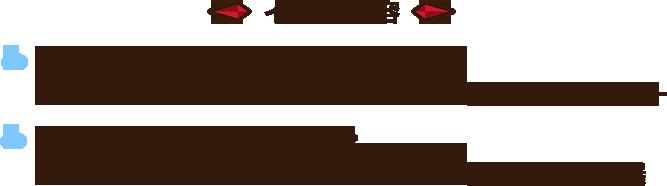 イベント内容 「ドラゴンクエストビルダーズ・ドラゴンクエストモンスターズジョーカー3」実演コーナー  「ドラゴンクエストビルダーズ・ドラゴンクエストモンスターズジョーカー3」試遊台出展