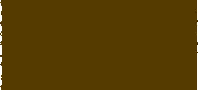 作品内で使用するオリジナルのCMソングは、COWCOW「あたりまえ体操」、ロバート秋山「TOKAKUKA」を手がけたオフィス樋口が担当し、子役の島田裕仁くんがゲームの主人公に扮した格好で歌います。ドラゴンクエストビルダーズのジャンル「ブロックメイクRPG」を想起させるため、人生を積み上げていくような日々の様子を再現した映像を使用。雪の中ギター1本で歌う島田裕仁くんの上手く、切ない美声が冴えわたる中、日々頑張るサラリーマンや、陰ながら努力するアイドルたちのなど、涙なしでは見られない映像になりました。また、ドラゴンクエストシリーズのCM作品として最も尺の長い60秒の映像で、合計17体のスライムが随所に登場するなど、遊び心満載に仕上げています。