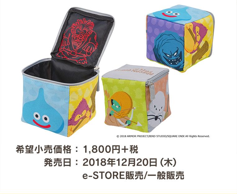 希望小売価格:1,800円+税 発売日:2018年12月20日(木) e-STORE販売 / 一般販売