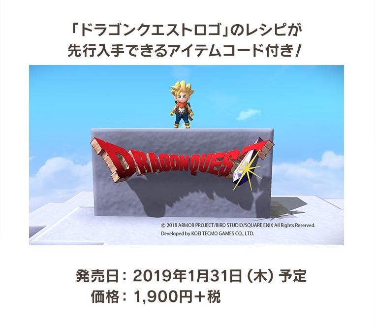 発売日:2019年1月31日(木)予定 定価:1,900円+税