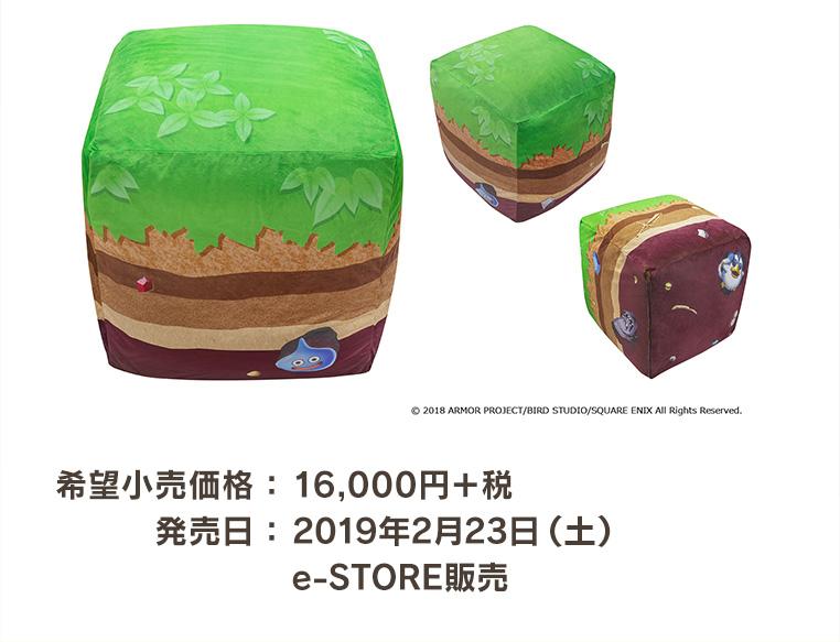 希望小売価格:16,000円+税 発売日:2019年2月23日(土) e-STORE販売