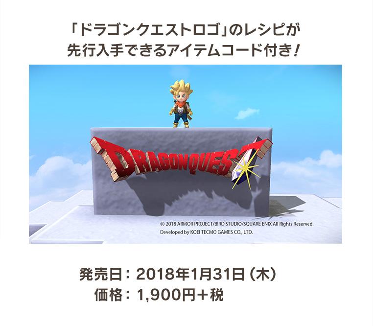 発売日:2019年1月31日(木) 定価:1,900円+税