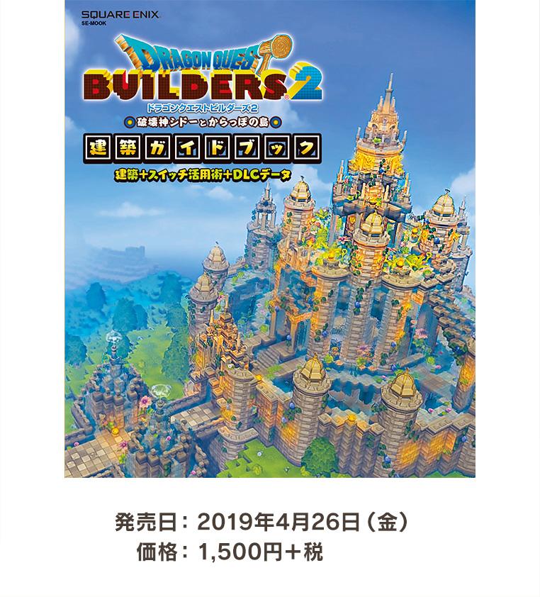 発売日:2019年4月26日(金) 定価:1,500円+税