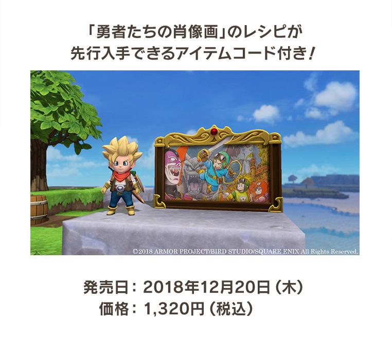 発売日:2018年12月20日(木) 定価:1,320円(税込)
