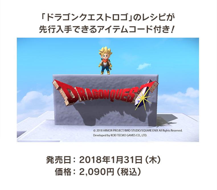 発売日:2019年1月31日(木) 定価:2,090円(税込)