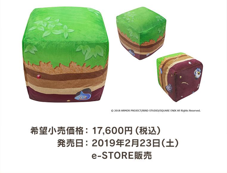希望小売価格:17,600円(税込) 発売日:2019年2月23日(土) e-STORE販売