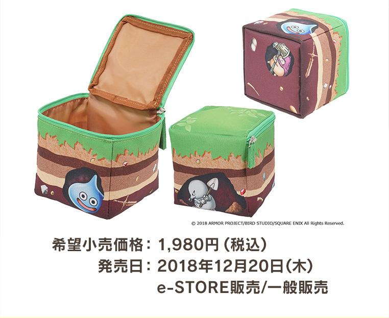 希望小売価格:1,980円(税込) 発売日:2018年12月20日(木) e-STORE販売 / 一般販売