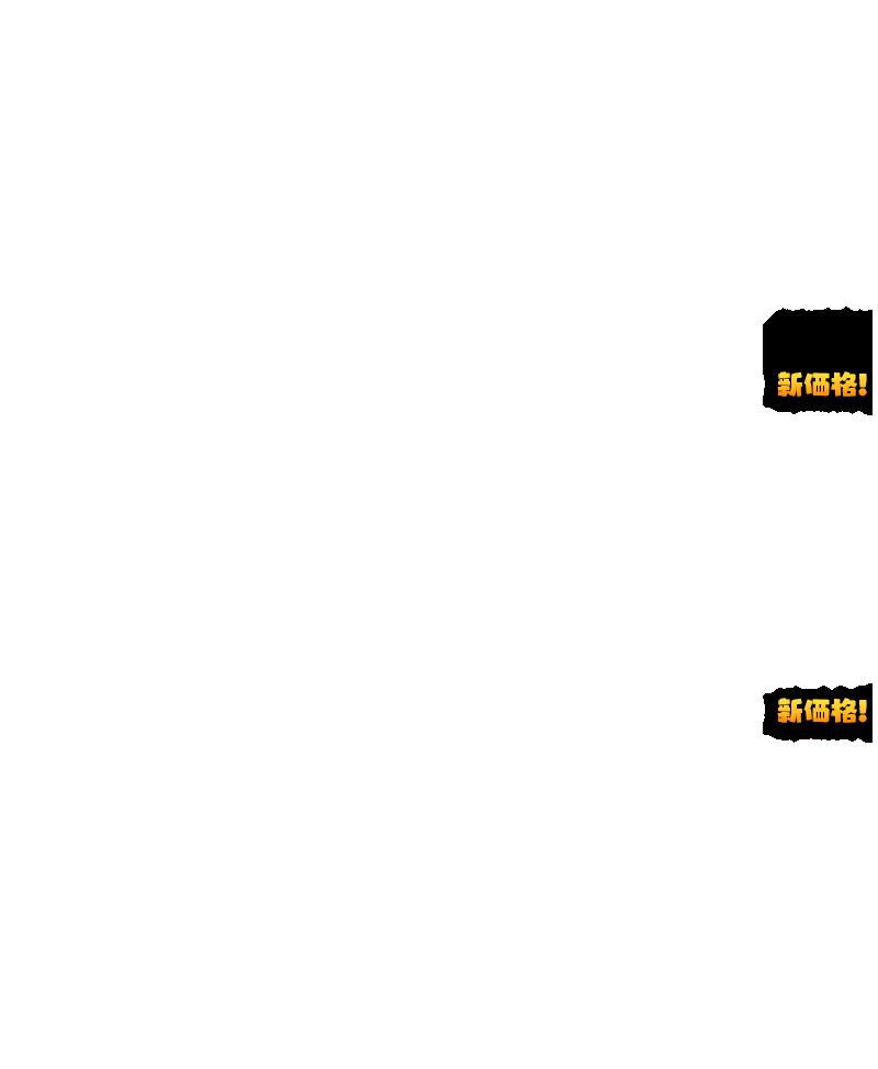 【タイトル】『ドラゴンクエストビルダーズ2 破壊神シドーとからっぽの島』 【ジャンル】ブロックメイクRPG 【対応機種】PlayStation®4 / Nintendo Switch™ / Steam® 【プレイ人数】1人  ※ マルチプレイ時最大4人(1人につき、本体とソフトがそれぞれ必要です) 【希望小売価格】<PlayStation®4版 / Nintendo Switch™版> ・新価格版(パッケージ版/ダウンロード版) 5,478円(税込) ・追加DLC第1弾「和風パック」 770円(税込) ・追加DLC第2弾「水族館パック」 1,320円(税込) ・追加DLC第3弾「近代建築パック」 1,320円(税込) ・追加DLC第1弾・第2弾・第3弾セット(ダウンロード版) 3,410円(税込) ・新価格版ゲーム本編+追加DLC第1弾・第2弾・第3弾セット(ダウンロード版) 8,888円(税込) <Steam®版> 7,480円(税込) 【発売日】PlayStation®4版 / Nintendo Switch™版 2018年12月20日(木) ・Steam®版 2019年12月11日(水) ・PlayStation®4 / Nintendo Switch™ 新価格版 2020年12月4日(金) 【CERO】A