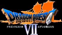 ゲーム情報 - ドラゴンクエストVII エデンの戦士たち 公式プロモーションサイト