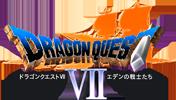 ドラゴンクエストVII エデンの戦士たち 公式プロモーションサイト
