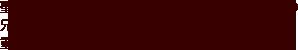 聖竜ミラクレアは、ゲームのオープニングで二人の兄妹と出逢う。実は、ストーリーのカギを握る重要な存在なのだ!