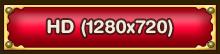 HD(1280×720)