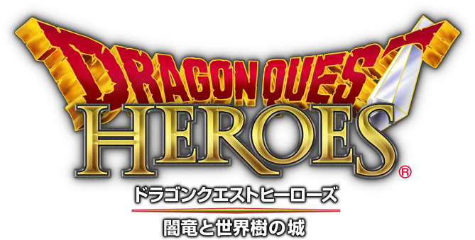 http://cache.www.dragonquest.jp/heroes/_img/common/h1_logo.png