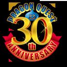 DRAGON QUEST 30TH ANNIVERSARY