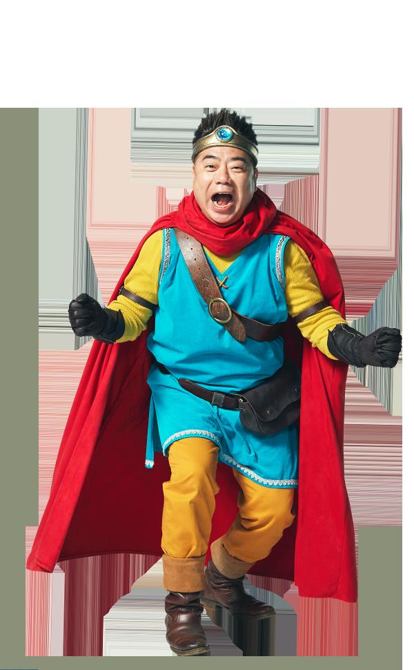 出川哲朗2