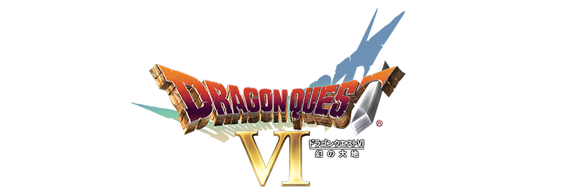 ドラゴンクエストVI 幻の大地