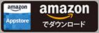 amazonでダウンロード