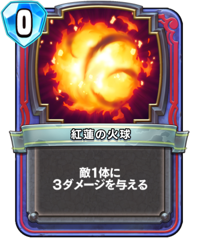 【魔法使い】ゼシカ