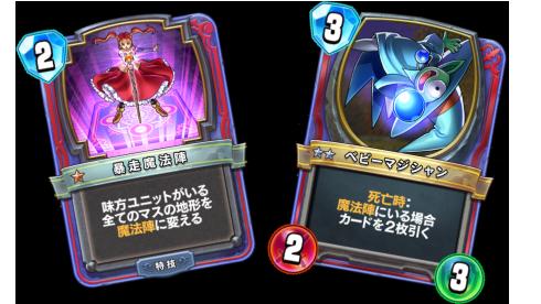 味方ユニットのいる全てのマスが魔法陣に!!魔法陣にいると効果を発揮するユニットも!!