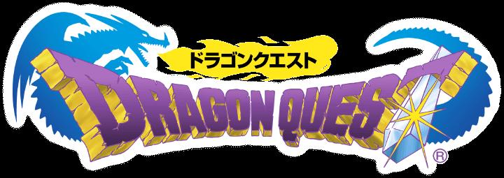 ドラゴンクエスト