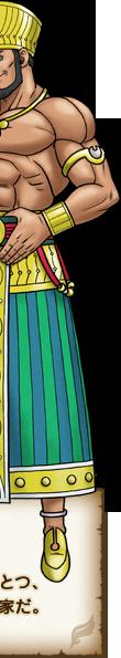 マルタ王:タイジュの国のライバル国のひとつ、マルタの国の王。とっても自信家だ。