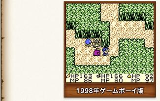 1998年ゲームボーイ版