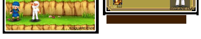 スペシャルデータでは、プレイヤー名が配信の場所の名前になります。