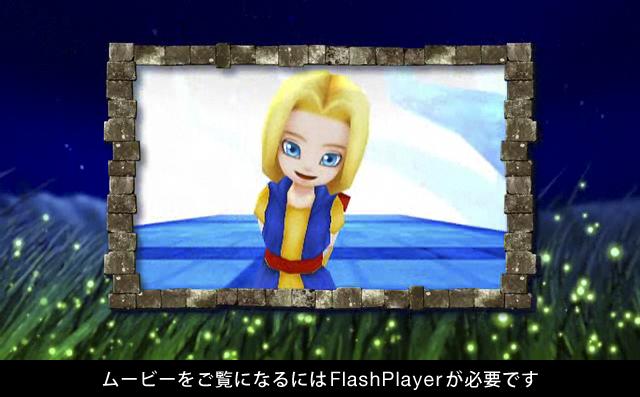 ムービーをご覧になるにはFlash Playerが必要です