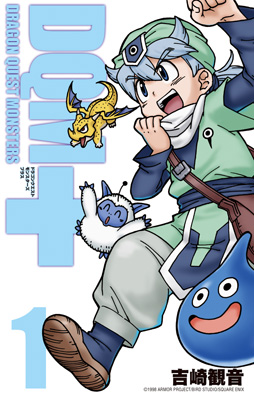http://cache.www.dragonquest.jp/terry3ds/uploaded/news/47/big1_000.jpg