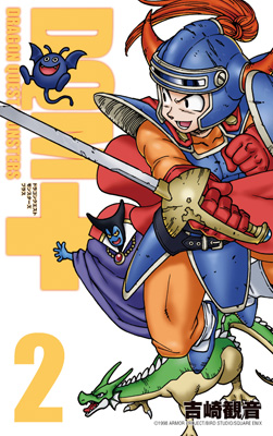 http://cache.www.dragonquest.jp/terry3ds/uploaded/news/47/big2_000.jpg