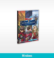 ドラゴンクエストX オールインワンパッケージ (Windows®版)(ver.1 + ver.2 + ver.3)