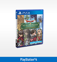 ドラゴンクエストX オールインワンパッケージ(PlayStation®4版)(ver.1 + ver.2 + ver.3 + ver.4)