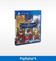 ドラゴンクエストX オールインワンパッケージ(PlayStation®4版)(ver.1 + ver.2 + ver.3)
