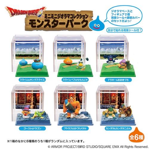 ドラゴンクエスト ミニミニジオラマコレクション モンスターパーク(全6種) 8個入りBOX