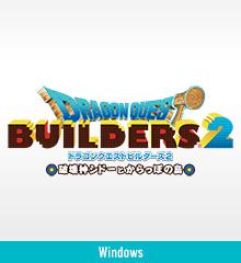 ドラゴンクエストビルダーズ2  破壊神シドーとからっぽの島(Windows10版)