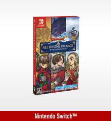 ドラゴンクエストX オールインワンパッケージ(Nintendo Switch™版)(ver.1 + ver.2 + ver.3)