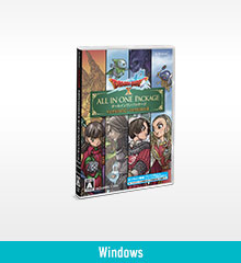 ドラゴンクエストX オールインワンパッケージ (Windows®版) (ver.1 + ver.2 + ver.3 + ver.4)