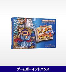 ドラゴンクエスト・キャラクターズ トルネコの大冒険3 アドバンス ~不思議のダンジョン~