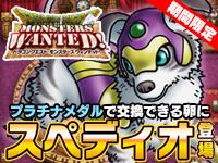 http://cache.www.dragonquest.jp/thumb/news/1183.jpg