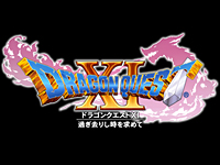http://cache.www.dragonquest.jp/thumb/news/1400.jpg