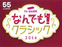 http://cache.www.dragonquest.jp/thumb/news/933.jpg