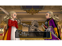 http://cache.www.dragonquest.jp/thumb/news/964.jpg