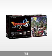 ドラゴンクエストX Wii本体パック