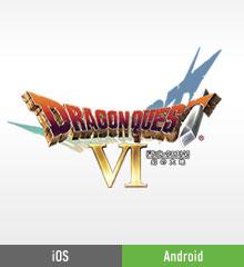 スマホ版 ドラゴンクエストVI 幻の大地