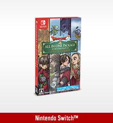 ドラゴンクエストX オールインワンパッケージ(Nintendo Switch版)(ver.1 + ver.2 + ver.3 + ver.4)