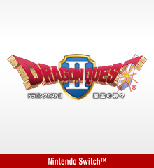 ドラゴンクエストII 悪霊の神々(Nintendo Switch™版)